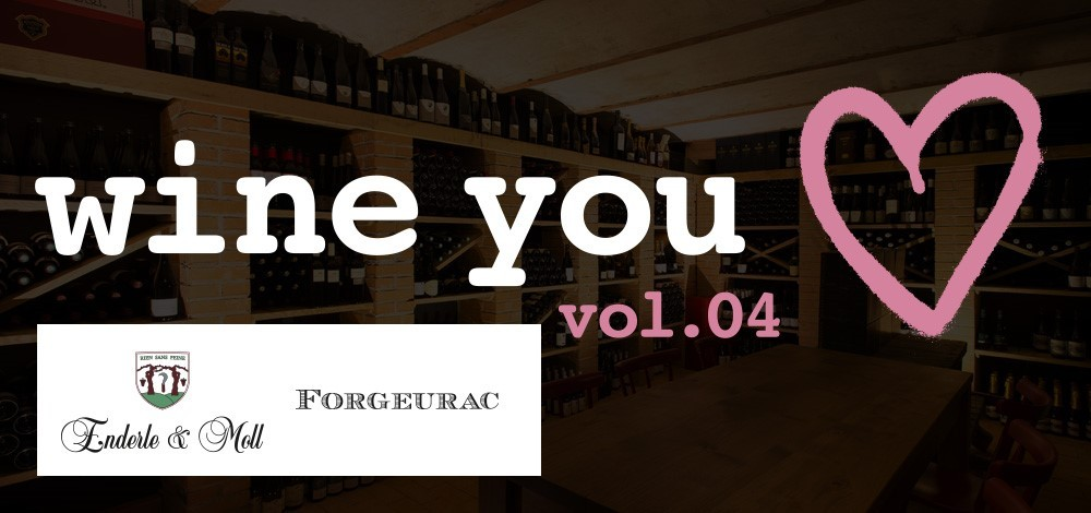 Wine You Love – Event Vol. 04